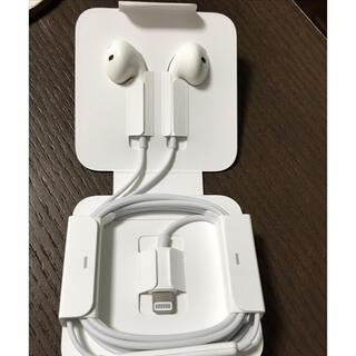 Apple - iPhone純正 イヤホン 未使用 オンライン会議などに