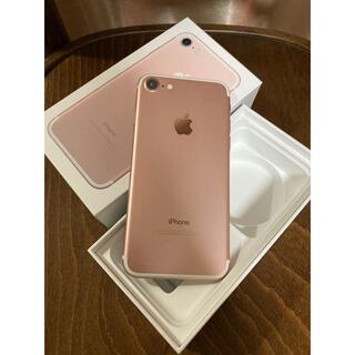 Apple - iPhone7 32G ローズゴールド 美品