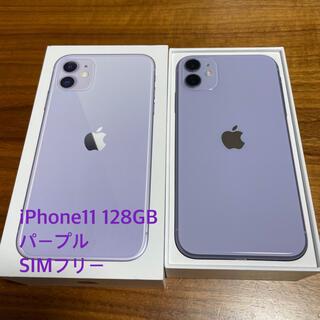 iPhone - iPhone11 128GB SIMフリー パープル