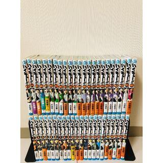 2冊新品商品  ハイキュー 全巻セット 1~45巻