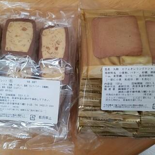 【即日発送!】湘南クッキー 九助 ガレット カフェオレラングドシャ