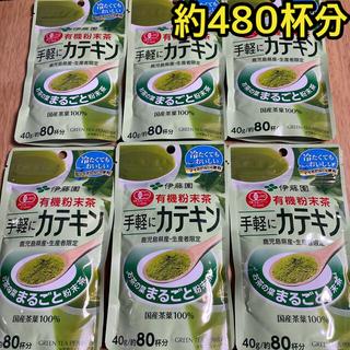 伊藤園 - 伊藤園 有機粉末茶 手軽にカテキン 6袋