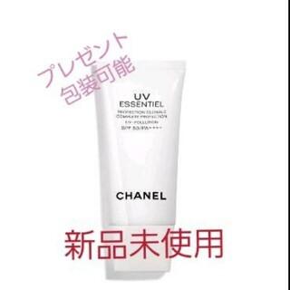 シャネル(CHANEL)のシャネル UV エサンシエル コンプリート 30ml(日焼け止め/サンオイル)