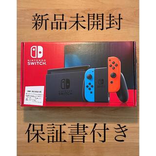 Nintendo Switch - 任天堂Switch 本体 新品未使用 保証書付き