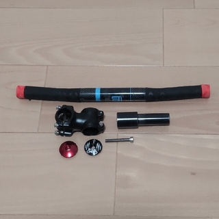 STRIDA - ストライダープロ用カスタム カーボンハンドルセット