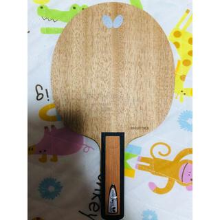 バタフライ(BUTTERFLY)のほぼ新品です! 卓球ラケット インナーフォースレイヤーZLF ST(卓球)