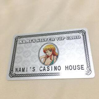 集英社 - 【激レア】ワンピース非売品カード NAMI'S CASINO HOUSE