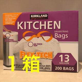 コストコ(コストコ)の【即日発送!】ひも付きゴミ袋 キッチンバッグ 1箱(200枚)(ごみ箱)