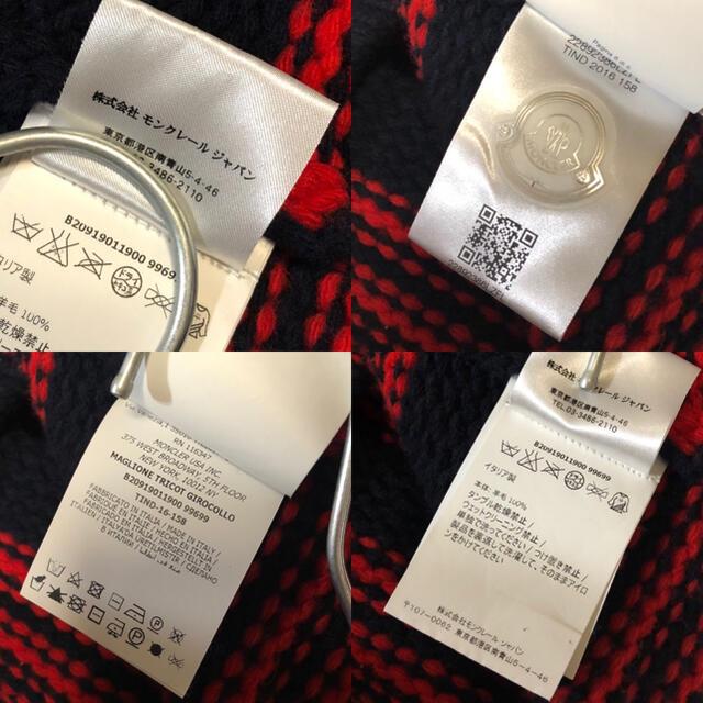 MONCLER(モンクレール)のモンクレール 国内正規品 サイズM ジャパンタグ付き  メンズのトップス(ニット/セーター)の商品写真