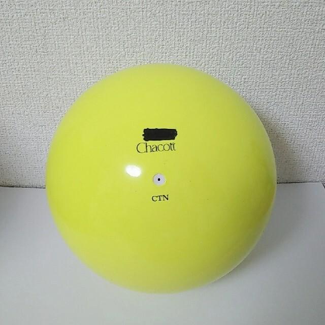 CHACOTT(チャコット)のChacott プラスティックジムボール18.5cm スポーツ/アウトドアのスポーツ/アウトドア その他(その他)の商品写真
