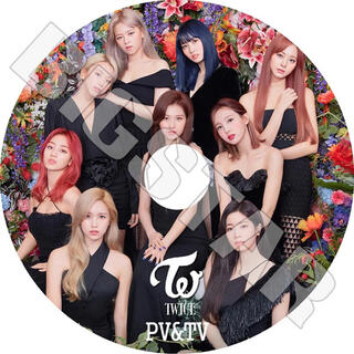 Waste(twice) - TWICE BEST 2020 PV&TV COLLECTION DVD