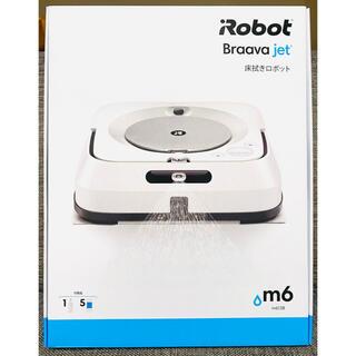 iRobot - iRobot アイロボット Braava jet ブラーバジェット M6