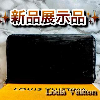 ‼️限界価格‼️ Louis Vuitton エピ ジッピー サイフ 長財布