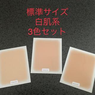 ファンデーションテープ タトゥー隠し 標準サイズ 白肌系3色セット
