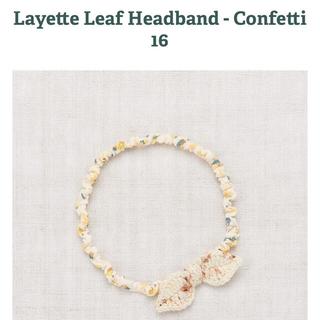 Bonpoint - layette leaf headband confetti