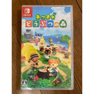 Nintendo Switch - 【新品未開封】あつまれ どうぶつの森 Switch