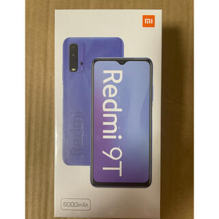 ANDROID - 新品 未開封 Xiaomi Redmi 9T(Carbon Gray)