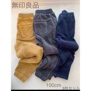 MUJI (無印良品) - 無印良品 ボトムス パンツ 100cm 3枚セット らくらく動けるパンツ