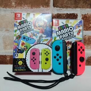 ニンテンドースイッチ(Nintendo Switch)のスーパーマリオパーティ 4人で遊べるJoy-Conセット ネオン(家庭用ゲームソフト)