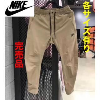 NIKE - 新品 ナイキ NIKE パンツ各サイズ有り ウーブンストリートナイロンパンツ