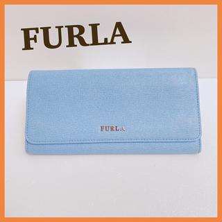 フルラ(Furla)のフルラ FURLA DOLOMIA 二つ折り長財布 フラップ ブルーグレー 水色(財布)