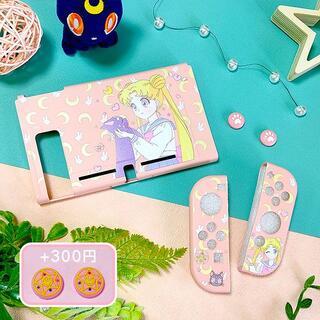 Nintendo Switch - 任天堂 Switch 保護 分離式 カバー ケース 美少女戦士セーラームーン