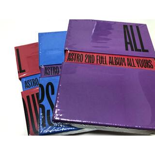 ASTRO All Yours 3形態セット(K-POP/アジア)