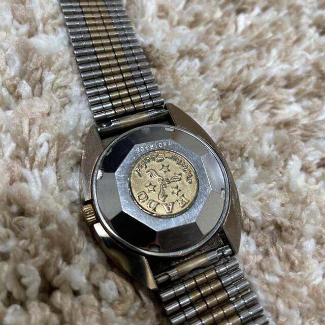 RADO(ラドー)のRADO ラドー BAL BOA バルボア 自動巻き 腕時計 メンズの時計(その他)の商品写真