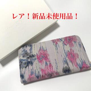 mame - 新品 未使用品 mame kurogouchi 長財布