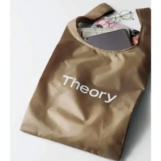 theory - ◆新品未使用◆セオリー サスティナブルエコバッグ※開封後未使用
