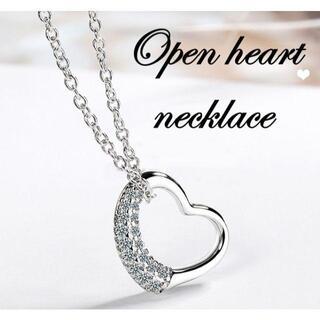 ♥オープンハートネックレス♥プレゼントに最適❣