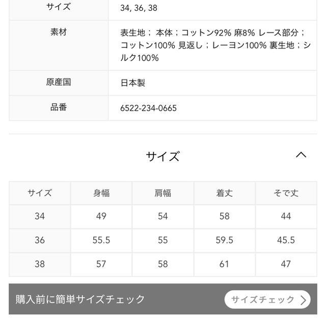 Drawer ツイードフリンジノーカラージャケット レディースのジャケット/アウター(ノーカラージャケット)の商品写真