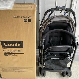 combi - 美品 Combi コンビ ロングフィット48 ベビーカー 付属完備 おまけ付き