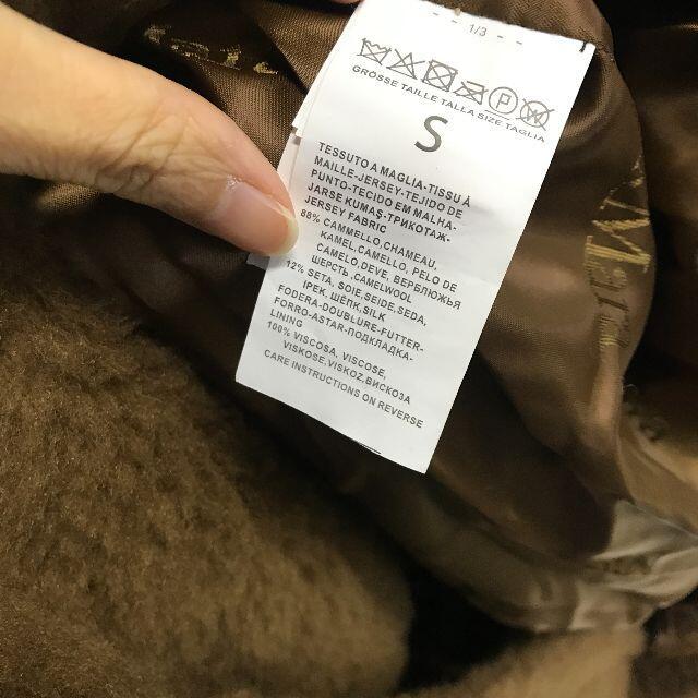 Max Mara(マックスマーラ)の新品タグ付き テディベアコート タバコブラウン S レディースのジャケット/アウター(毛皮/ファーコート)の商品写真