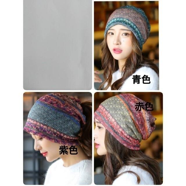 青&紫☆レディース 3way 帽子 ネックウォーマー ターバン キャップ★ レディースの帽子(ニット帽/ビーニー)の商品写真
