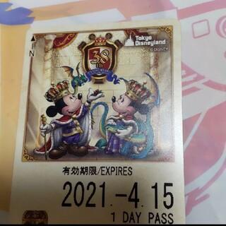 Disney - ディズニーリゾートライン フリーきっぷ 38周年