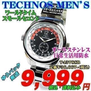 テクノス(TECHNOS)の新品 送料込テクノス 紳士クォーツ T4378SR 定価¥33,334-(税別)(腕時計(アナログ))