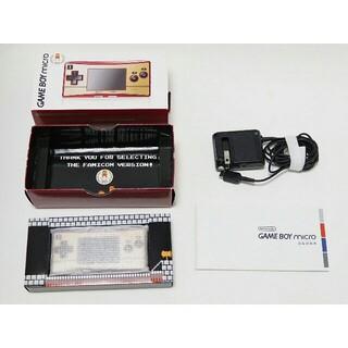 ゲームボーイ - ゲームボーイミクロ 箱 説明書 充電器付 ゲームボーイ GB