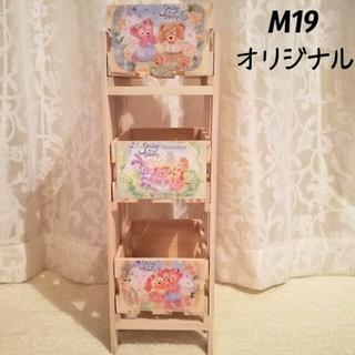 ダッフィー(ダッフィー)のラム様専用☆木製3段チェスト&ワイド収納チェスト♡セット(棚/ラック/タンス)