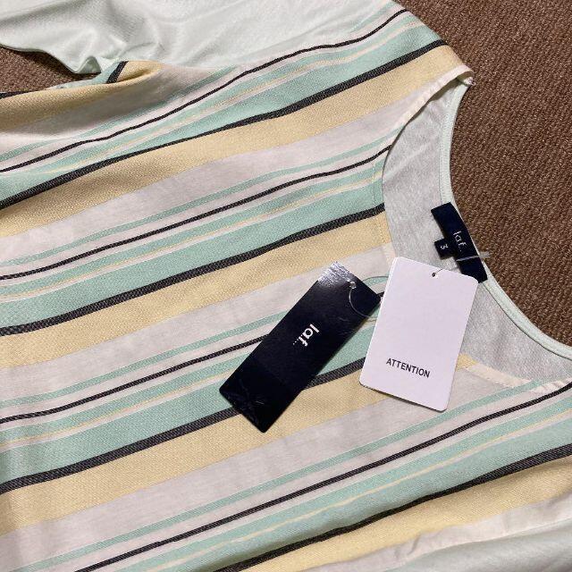 LAUTREAMONT(ロートレアモン)の新品 ラエフ 春夏ブラウス(11号) レディースのトップス(シャツ/ブラウス(長袖/七分))の商品写真