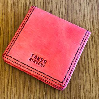 タケオキクチ(TAKEO KIKUCHI)の【新品未使用】激安‼️TAKEO KIKUCHI   コインケース(コインケース/小銭入れ)