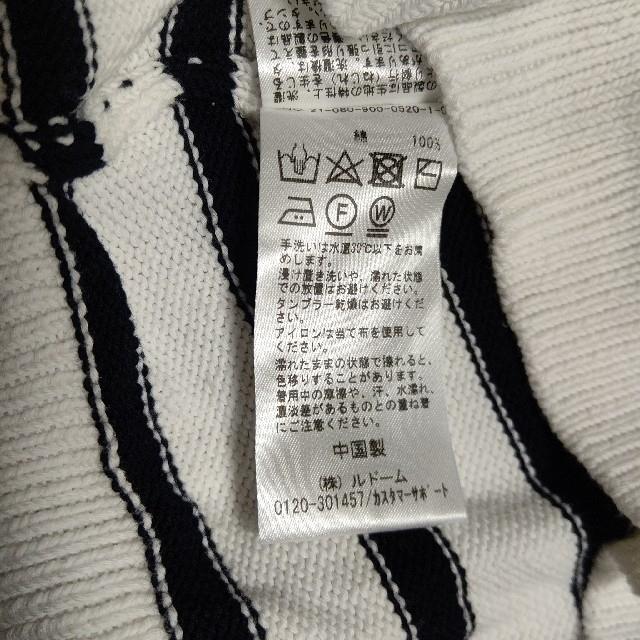 IENA(イエナ)の【最終価格】IENA コットンボーダー クルーネックプルオーバー レディースのトップス(ニット/セーター)の商品写真