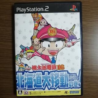 桃太郎電鉄16 北海道大移動の巻! PS2