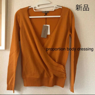 PROPORTION BODY DRESSING - 新品未使用 タグ付き proportion body dressing サイズ2