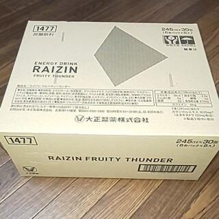 RAIZIN エナジードリンク FRUITY THUNDER 1ケース