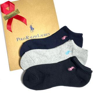 POLO RALPH LAUREN - 母の日のプレゼントにも♡新品 ラルフローレン レディース 靴下3点 フリーサイズ