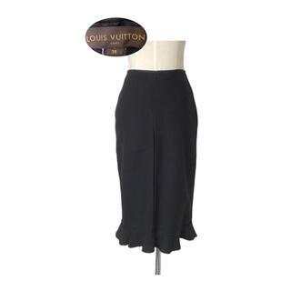 ルイヴィトン(LOUIS VUITTON)のLOUIS VUITTON ランウェイ 裾フリル美脚ペンシルスカート(ひざ丈スカート)