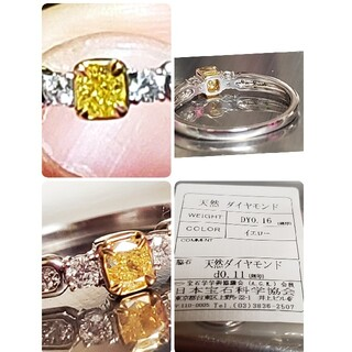 新品 K18WG  天然イエローダイヤモンド 天然ダイヤモンド 12号