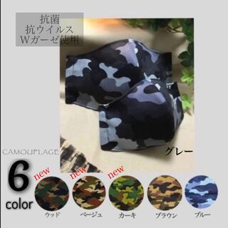 インナー マスク ハンドメイド  男の子 子供 定番 迷彩 カモフラ アーミー (外出用品)