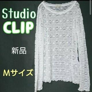 STUDIO CLIP - 【新品】studioCLIP ストレッチレースメローカットソー